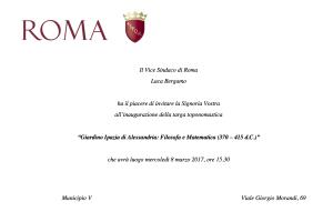 Invito Cerimoniale Capitolino